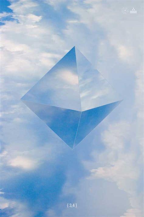 Geo Balance Timbangan Geometric Warna aire juancarlosvazquez1 jpg 600 215 900 pixels octahedron holon of balance symbols δ sacred