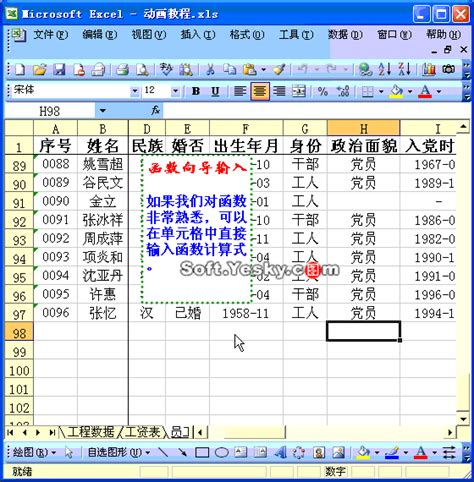 excel to visio microsoft office tips and tricks word excel visio