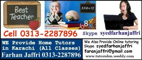 Mba Subjects In Karachi by Academy O Level Tutor Academy Islamiat Tutors Islamiat