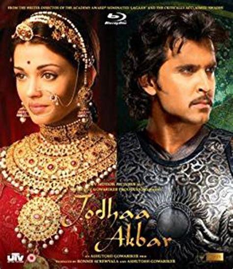Dvd Jodhaa Akbar Kualitas Hd jodhaa akbar two disc edition hrithik roshan aishwarya bachchan