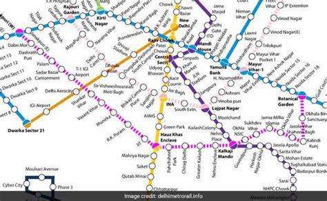 Delhi Metro Magenta Line Connecting Botanical Garden And Metro Botanical Garden