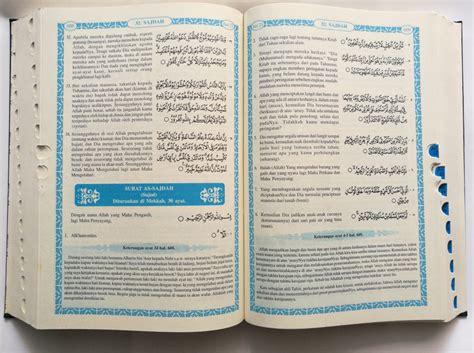 Tafsiran Yunus al quran tafsir mahmud yunus jual quran murah