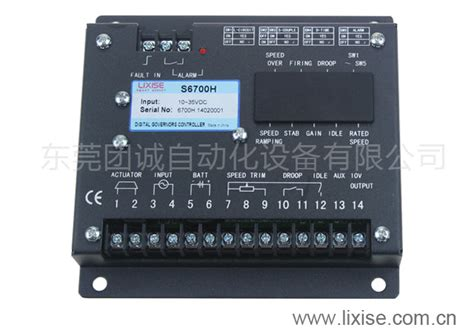 Speed Controller S6700h s6700h generator electronic speed purchasing
