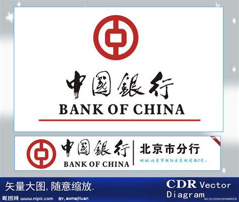 bank of china europe 中国银行矢量图 企业logo标志 标志图标 矢量图库 昵图网nipic