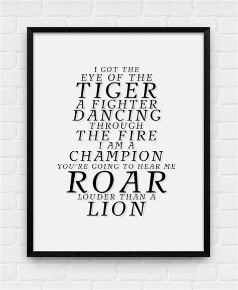 printable lyrics eye of the tiger katy perry roar lyric printable poster digital