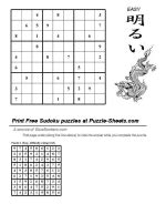 printable sudoku puzzle with answer key bluebonkers free printable puzzle sheets youth