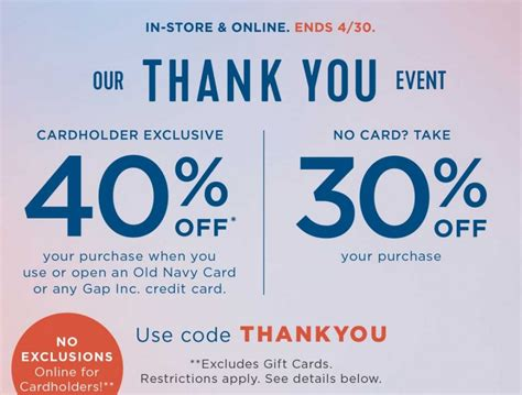 old navy coupons with credit card old navy 30 off purchase coupon the coupon challenge