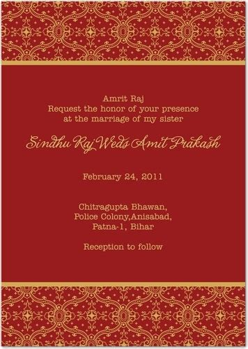 my marriage invitation sms wedding invitation sms to friends yaseen for