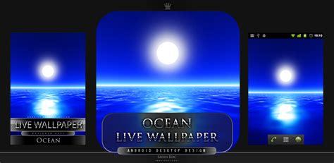 live ocean themes amazon com ocean live wallpaper ocean star live theme