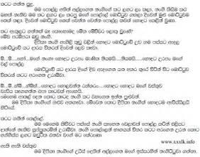 Mamandi hukana katha consejos de fotograf 237 a