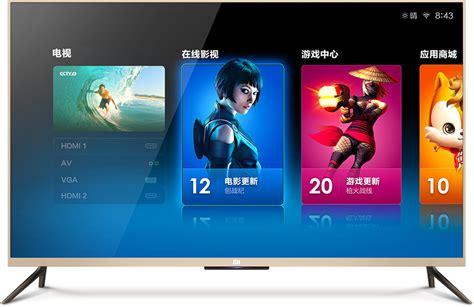Samsung Xiaomi S3 Harga xiaomi mi tv 2 televisi android terbaru dari xiaomi