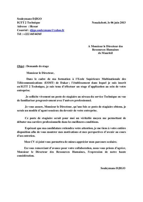 lettre demande de stage - Recherche Google   langues