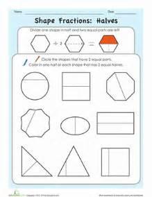shape fractions halves worksheet education com