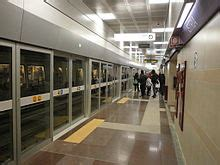 zara porte di roma milan metro line 5 the free encyclopedia