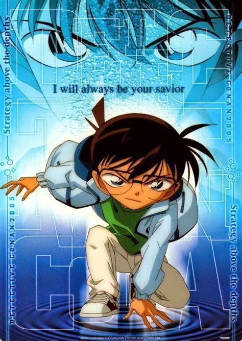 anime detektif 25 best ideas about baca manga on pinterest anime