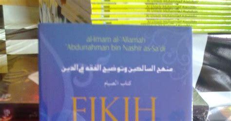 Bingkisan Tuk Kedua Mempelai fikih puasa lengkap toko buku islam attuqa yogyakarta