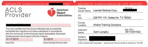 acls card template fraud warning