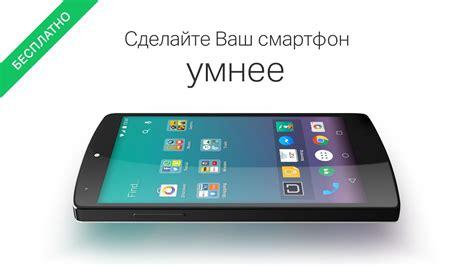 everything me launcher apk скачать everythingme launcher 4 283 16539 для android