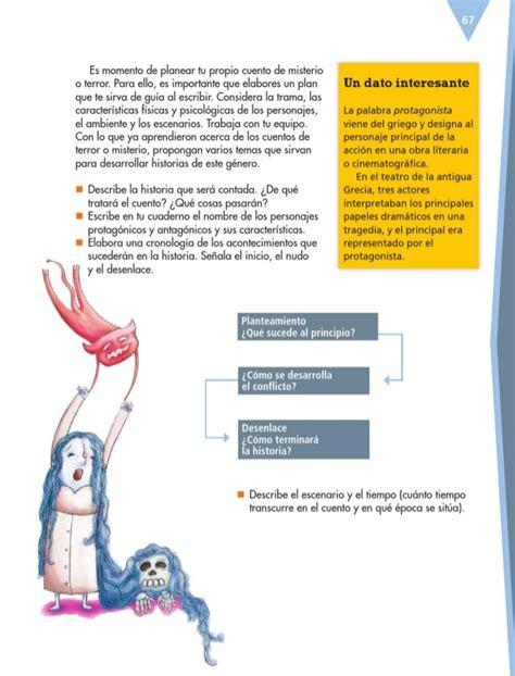 libro la respuesta libro de texto espanol 6to grado primaria 2014