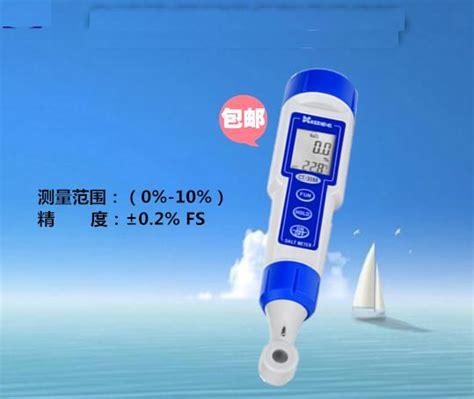 Digital Salt Meter Kedida Ct 3088 Tester Cepat Salinity buy wholesale swimming pool salt from china swimming pool salt wholesalers aliexpress
