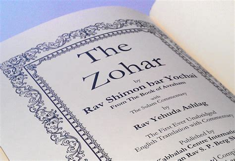 libro that day the rabbi global empower media uniting nations in peace the zohar and kabbalah daniel matt