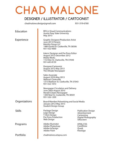 layout artist internship graphic designer job description resume resume ideas