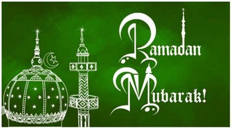 ramzan ul mubarak hd wallpapers pics greetings hd walls