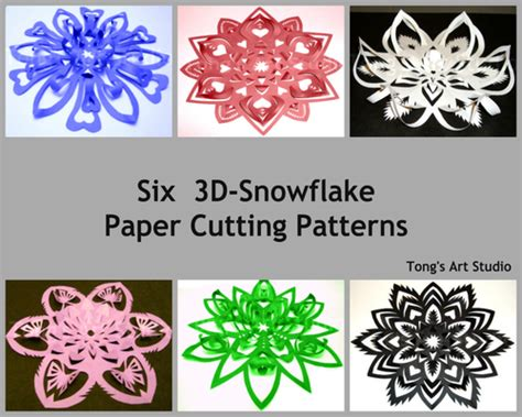instant download six 3d snowflake paper cutting patterns