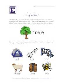 long vowel e sounds worksheet kids learning station