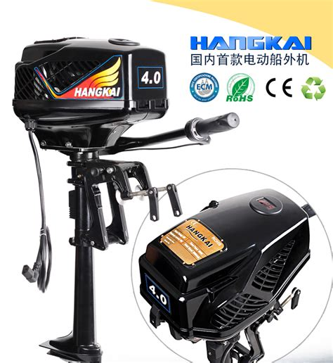 electric boat service center new hangkai 4 0hp brushless electric boat outboard motor