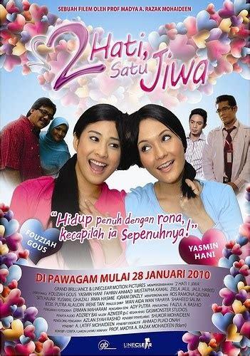 film cinta dua hati download film malaysia dua hati satu jiwa download film