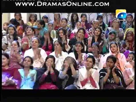 video clip hay utho geo pakistan with bushra ansari 26