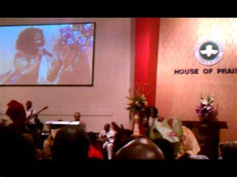 House Of Praise Baltimore 07 31 11 Youtube