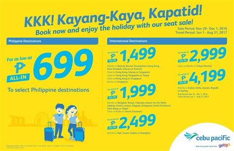 manila shopper cebu pacific kkk seat sale til dec