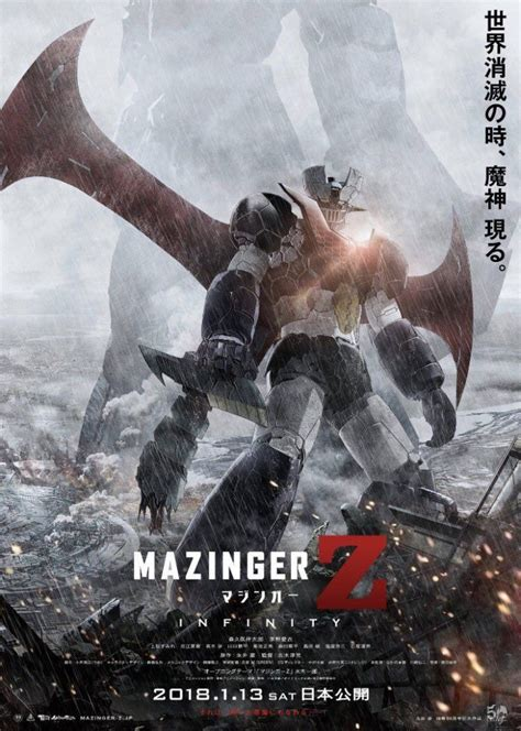 infinity anime mazinger z infinity anime releases new poster visual
