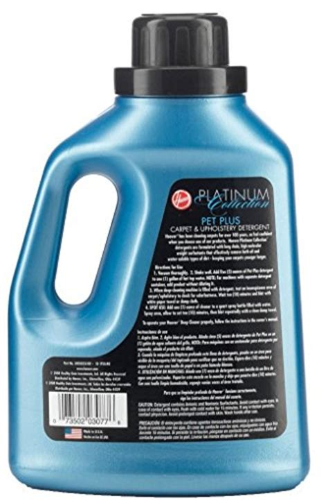 hoover pet plus carpet and upholstery detergent hoover platinum collection pet plus carpet and upholstery