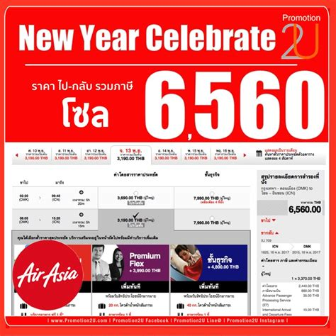 fraser new year promotion promotion airasia 2017 new year to seoul fly started 3 190