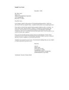supervisor position cover letter best cover letter exles cover letter exles for