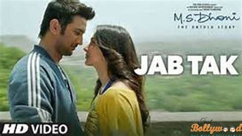 what is a biographical film called catch jab tak song from m s dhoni the untold story