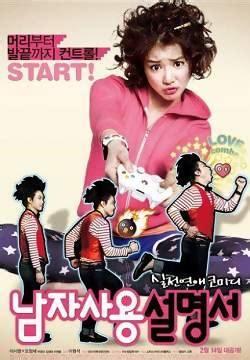 movie korea komedi terbaik film korea terlaris simomot