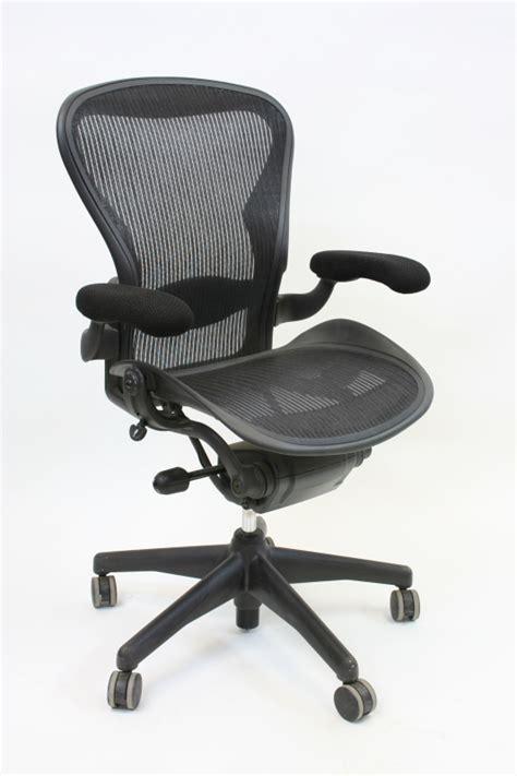 mesh seat office chair chair office aeron ergonomic woven mesh seat back grey fabric arm tops rolling plastic grey