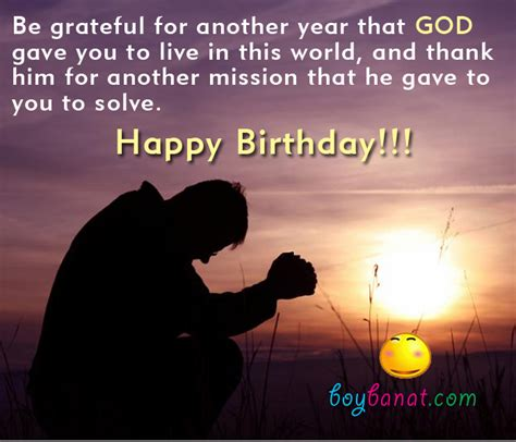 Christian Birthday Quotes For Christian Birthday Quotes For Men Quotesgram