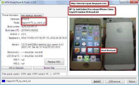 Hp Iphone Cina cara root android cina chipset mtk free tutorial