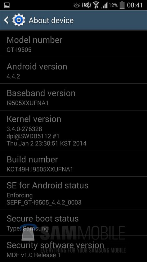 screenshot android galaxy s4 روم اندرويد 4 4 2 كيت كات galaxy s4 تحديث م سرب اندرويد عربي