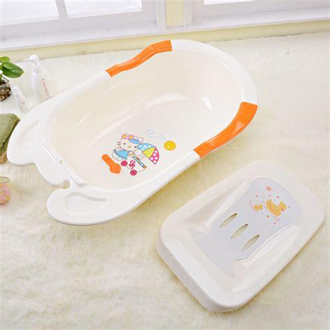 Diskoon Bath Tub Baby Doll Jala 2015 new design wholesale large plastic baby bath tub