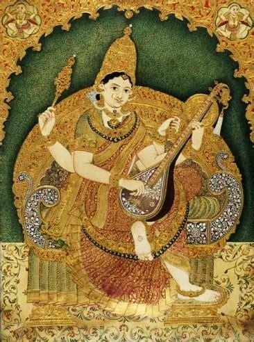 saraswati wikiquote