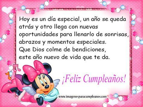 imagenes con mensajes de cumpleaños para facebook minnie mouse minnie mouse