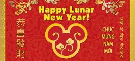 lunar new year words horoscope carra lucia books