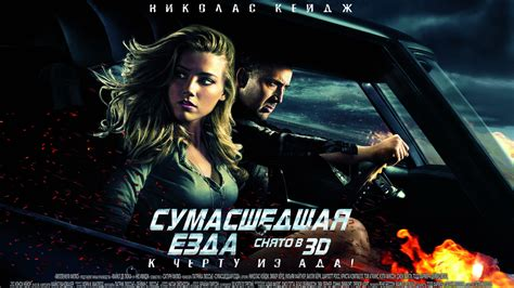 drive full movie watch drive angry 2011 free solar movie online watch
