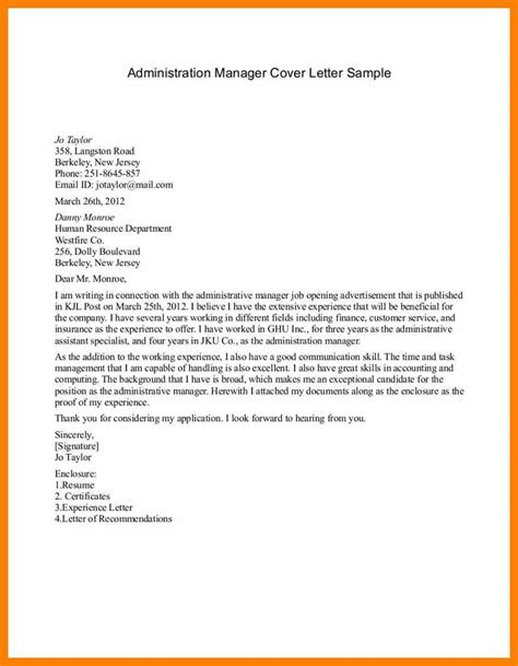 Administration Director Cover Letter by 9 Letter Of Administration Sle Computer Invoice